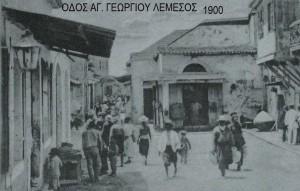 MEMOS4