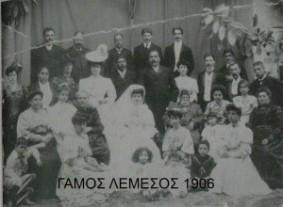 MEMOS5